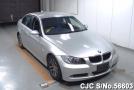 2006 BMW / 3 Series Stock No. 56603