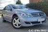2006 Mercedes Benz / R Class