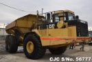 Caterpillar / D400E Dump Truck Stock No. 56777