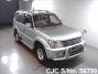 2001 Toyota / Land Cruiser Prado KDJ95W