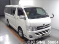 2010 Toyota / Hiace Stock No. 56804