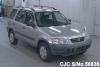 1995 Honda / CRV RD1