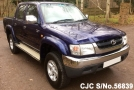 2002 Toyota / Hilux Stock No. 56839