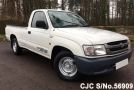 2004 Toyota / Hilux Stock No. 56909