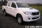 2013 Toyota / Hilux Stock No. 56914