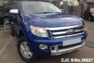 2015 Ford / Ranger Stock No. 56927