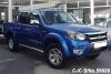 2012 Ford / Ranger