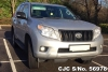 2010 Toyota / Land Cruiser Prado