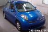 2008 Nissan / March YK12