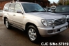 2004 Toyota / Land Cruiser