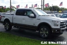 2016 Ford / F-150 Stock No. 57028