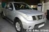 2007 Nissan / Navara