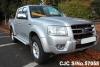 2008 Ford / Ranger