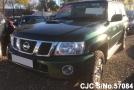 2006 Nissan / Patrol Stock No. 57084