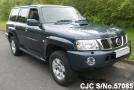 2007 Nissan / Patrol Stock No. 57085