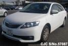 2013 Toyota / Allion Stock No. 57087