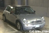 2002 MINI / Cooper RA16