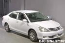 2006 Toyota / Allion Stock No. 57102