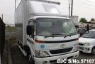 2000 Toyota / Dyna Stock No. 57107