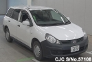2012 Nissan / AD Van Stock No. 57108