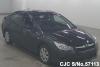 2012 Subaru / Impreza G4 GJ2