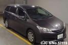 2013 Toyota / Wish Stock No. 57119