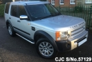 2005 Land Rover / Discovery Stock No. 57129