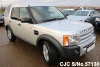 2005 Land Rover / Discovery