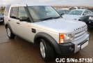 2005 Land Rover / Discovery Stock No. 57130