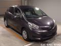 2014 Toyota / Vitz - Yaris Stock No. 57152