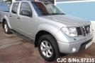 2005 Nissan / Navara Stock No. 57235