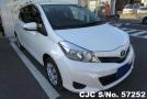 2013 Toyota / Vitz - Yaris Stock No. 57252