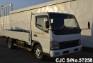 2005 Mitsubishi / Canter Stock No. 57258