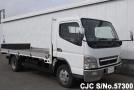 2003 Mitsubishi / Canter Stock No. 57300