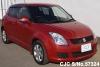 2008 Suzuki / Swift ZC71S