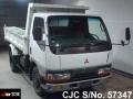 1994 Mitsubishi / Canter Stock No. 57347