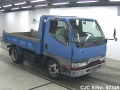 1996 Mitsubishi / Canter Stock No. 57349
