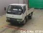2000 Mitsubishi / Canter FE51CB