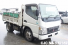 2005 Mitsubishi / Canter Stock No. 57352