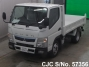 2016 Mitsubishi / Canter FBA30