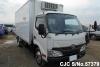 2014 Toyota / Dyna XZU655