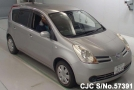 2007 Nissan / Note Stock No. 57391