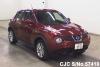 2010 Nissan / Juke YF15