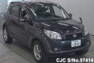 2007 Toyota / Rush Stock No. 57414
