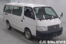 2002 Toyota / Hiace Stock No. 57418
