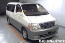 2001 Toyota / Hiace Stock No. 57419