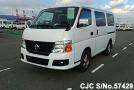 2011 Nissan / Caravan Stock No. 57429