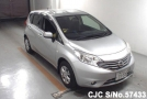 2012 Nissan / Note Stock No. 57433