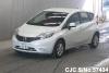 2012 Nissan / Note E12