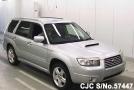 2006 Subaru / Forester Stock No. 57447